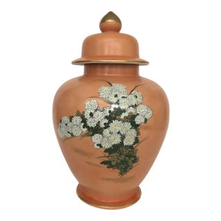 Vintage Chinoiserie Coral Ginger Jar For Sale