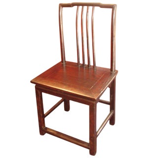 Chinese Elm Wood Side / Desk Chair For Sale