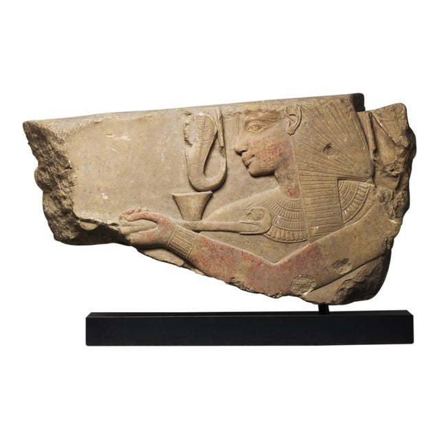 Limestone Fragment of a Relief Panel Depicting Seti I Offering Incense For Sale