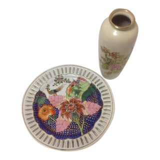Vintage Porcelain Peacock Vase & Tobacco Leaf China Plate