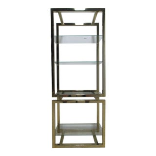 Vintage Mid-Century Brass Floating Metal Shelf Display Curio Etagere For Sale