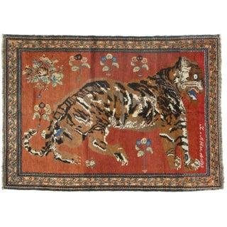 RugsinDallas Vintage Hand Knotted Karajeh Persian Tiger Rug For Sale