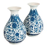 Image of 20th Century Decorative Oriental Ceramic Baluster Urn Vases - A Pair For Sale