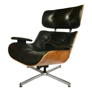 1970's Mid-Century Modern Eames Style Swivel Lounge Chair For Sale