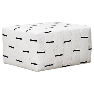 Fragments Identity Hand-Woven Cocktail Ottoman
