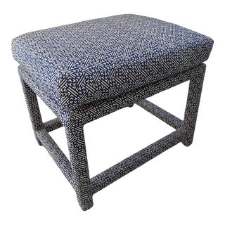 Milo Baughman Parsons Bench Stool, by Thayer Coggin. For Sale