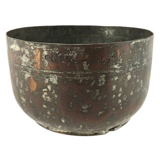 Antique Burnished Copper Bowl |Signed Ottoman-Era Copper Bowl For Sale