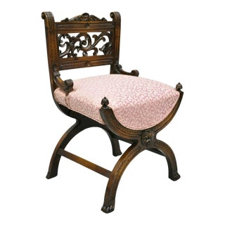 20th Century Vintage Italian Renaissance Carved Walnut Side Chair For Sale