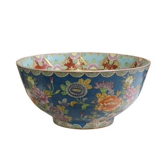Chinese Oriental Vintage Round Light Blue Enamels Peony Flower Bowl For Sale