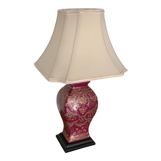 Magenta and Gold Scrollwork Oriental Accent Lamp For Sale