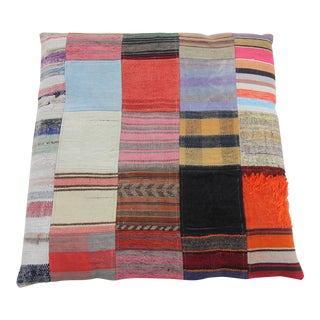 Vintage Turkish Patchwork Rug Floor Pillow & Dog Bed 36'' x 36'' For Sale