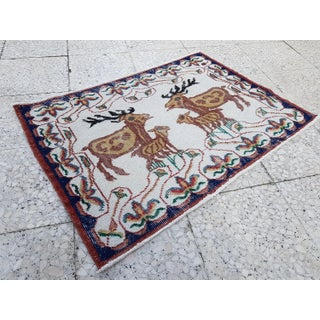 1970s Vintage Wild Animal Pictorial Rug - 2′2″ × 3′1″ Preview