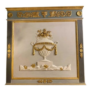 Contemporary Urn Boiserie Panel in the Style of 18th Century French Architecture For Sale