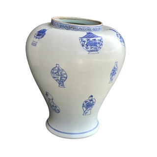 Blue & White Porcelain Chinoiserie Vase For Sale