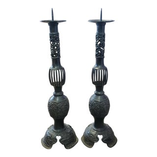 Late 19th Century Japanese Bronze Phoenix/Floral Motif Pricket Temple Candlesticks-A Pair For Sale