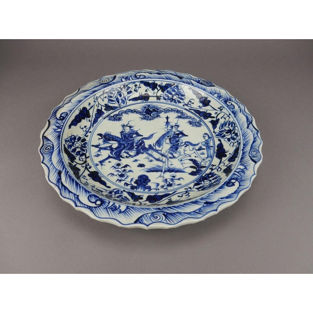 Qing Dynasty Antique Chinese Blue & White Center Bowl - Image 5 of 11