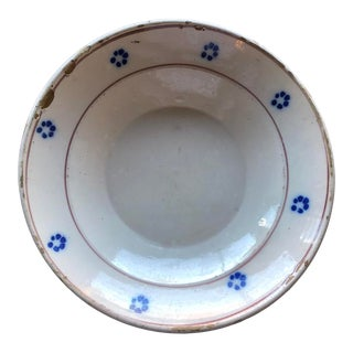 Rustic Hand Painted Antique Bowl- Puglia, Italy For Sale