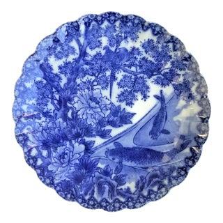 "Blue & White Japanese Koi Fish Carp - Plate / Platter / Charger 12"" Scalloped Edge For Sale"