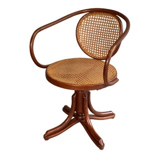 Early 20th Century Bentwood Rattan Swivel Chair Model 5501 by Thonet for Zpm Radomsko