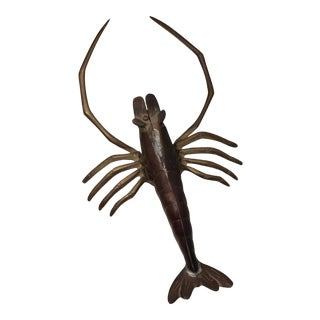 Large Brass Crawfish Wall Sculpture