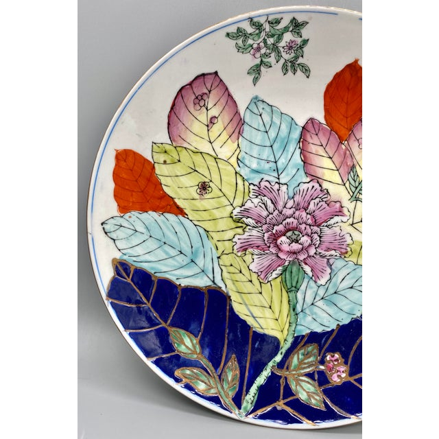 20th Century Chinese Tobacco Leaf Pattern Plates - a Pair For Sale - Image 4 of 10