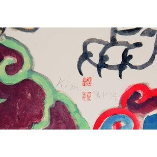 Ki-Chang Kim Lithograph - Mystic Star of Orient Preview