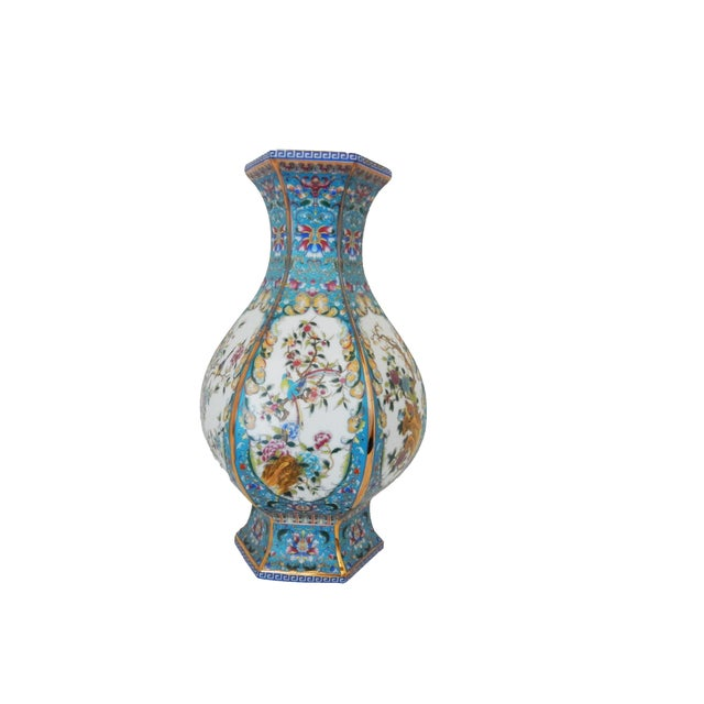 Famille Rose Porcelain Vase - Image 2 of 7