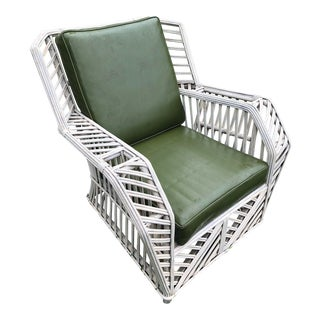 1960s Modern Rattan Lounger For Sale