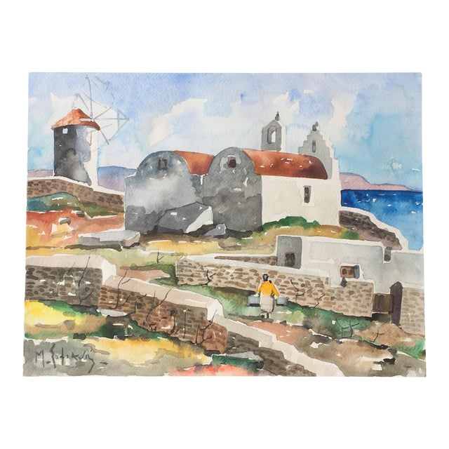 Expressionist Watercolor Painting Mykonos : Listed Artist Sofianos For Sale
