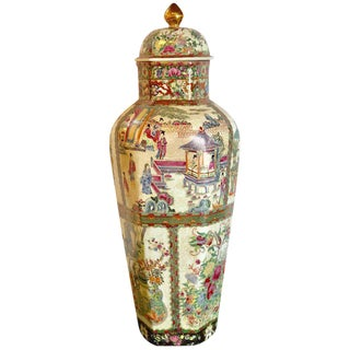 19th Century Rose Medellin Large Covered Jar Ching Dynasty For Sale