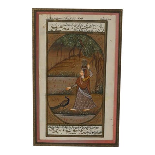 Indian Miniature Framed Painting For Sale