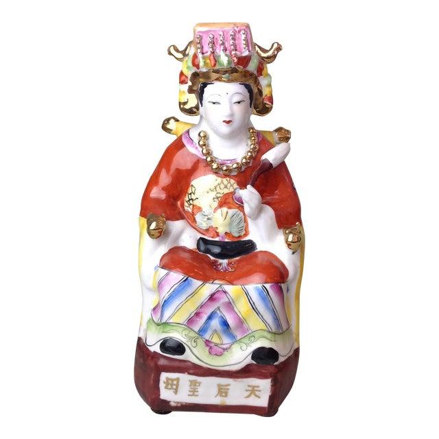 Vintage Ceramic Chinese Empress Figurine For Sale
