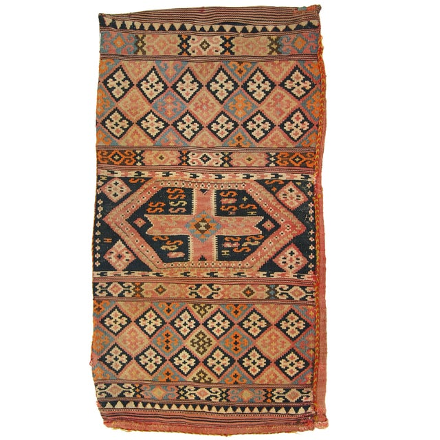 Vintage Turkish Malayta Chuval Feedbag - Image 1 of 3