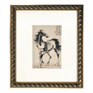 Vintage Chinese Watercolor of a Horse Manner of Xu Beihong
