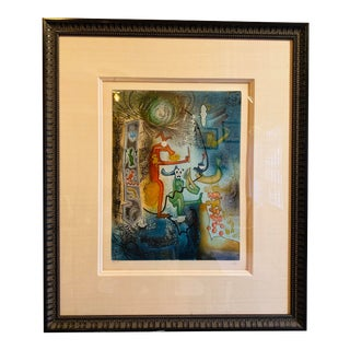 "Vintage Roberto Matta ""Carne Amont"" Abstract Expressionist Surrealist Silk Matte Signed Numbered Aquatint Print, 1979 For Sale"