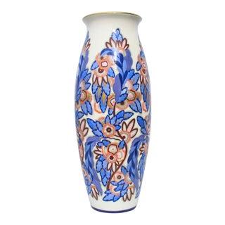 Sevres Porcelain Artisan Signed G. B. Paise Vase Circa 1927 For Sale