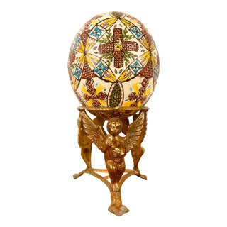 Traditional Real Ostrich Egg on Brass Stand For Sale
