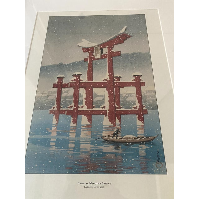 Framed Japanese Woodblock Reproduction Prints After Kawase Hasui - Set of 2 For Sale In Denver - Image 6 of 12
