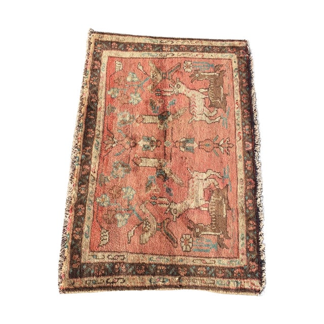 Hamadan Persian Rug - 2' x 4' - Image 1 of 7