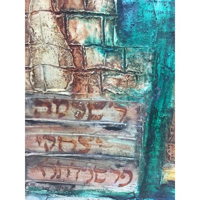 Paint Mixed Media Talmud Painting For Sale - Image 7 of 8