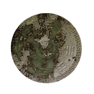 Chinese Stone Ancient Motif Carving Eight Trigrams Round Decor Display For Sale