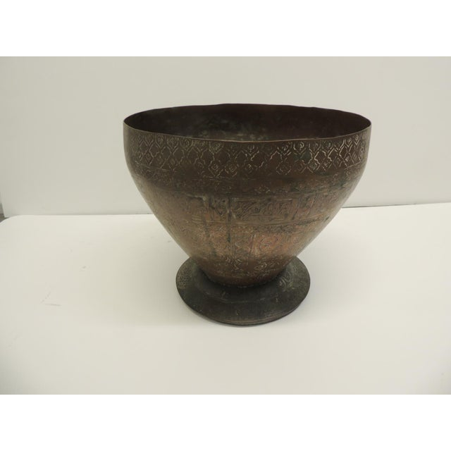 Vintage Edged Copper Persian Decorative Bowl - Image 4 of 4