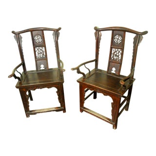 Antique Chinese High Back Arm Chairs - a Pair For Sale