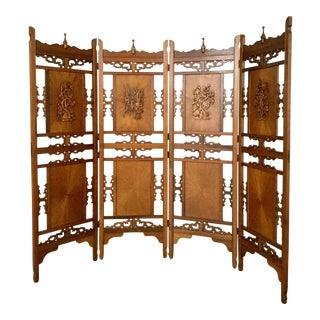 1970s Vintage Rosewood Shoji Screen Room Divider For Sale