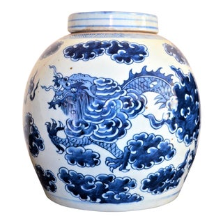 Vintage Chinoiserie Double Dragon Blue and White Ginger Jar For Sale