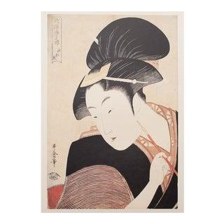 "1980s Vintage ""Pensive Love"" by Kitagawa Utamaro For Sale"
