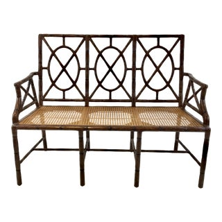 Hickory Chair Mid-Century Modern Asian Style Bamboo and Cane Gillow Bench For Sale