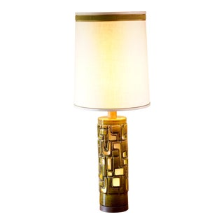 1960s Italian Mid-Century Modern Bitossi Raymor Style Ceramic Cutout Inner Shade Night Light Table Lamp For Sale