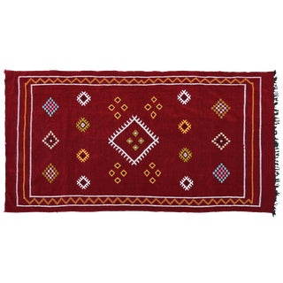 Moroccan Silk Rug - 8'2'' x 4'5'' For Sale