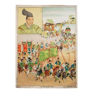 XXX Large Hakuseki Arai Japanese Print, Pre-1945
